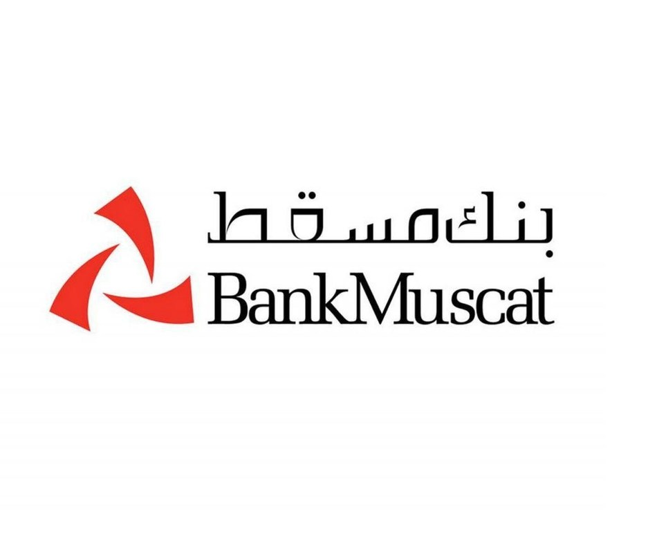 Bank Muscat (PRNewsfoto/Newgen Software Technologies Ltd)