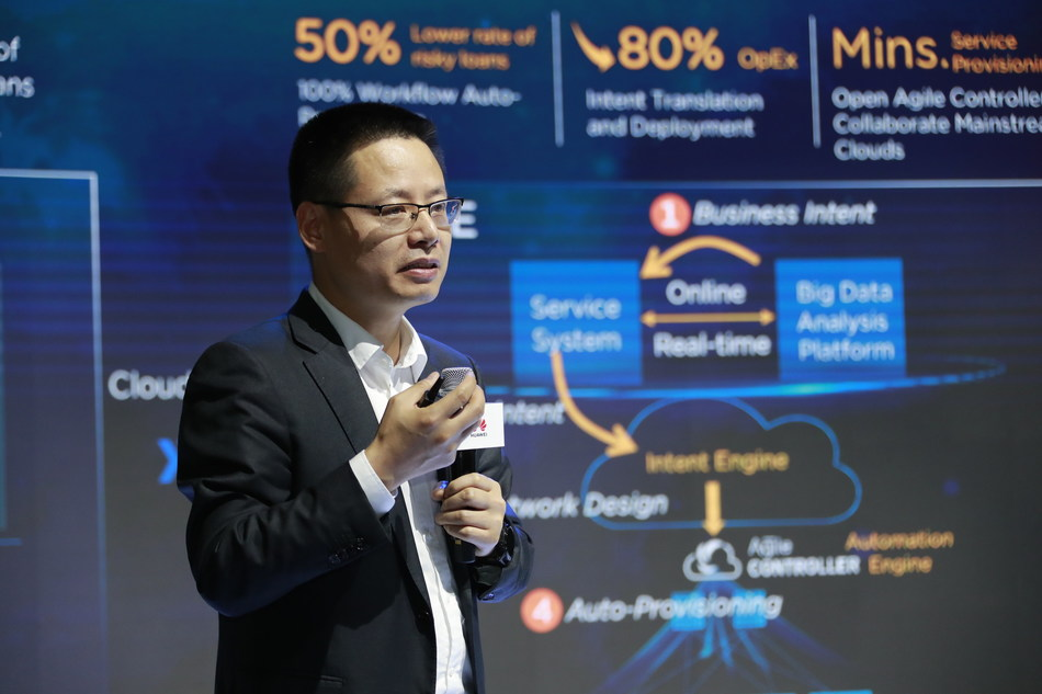 Kevin Hu Speaking at Huawei Global Media Press Conference