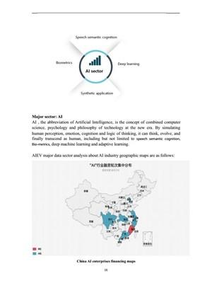 https://mma.prnewswire.com/media/704561/qheedata_white_paper_china_economy.jpg