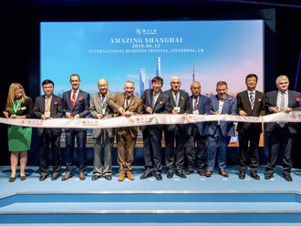 """Amazing Shanghai"" Opens in Liverpool at the 2018 International Business Festival"