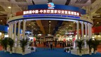 China-CEEC Expo, ZJITS and CICGF yield fruitful results