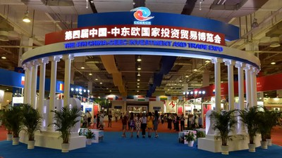 Na cena da 4a. China-CEEC Investment and Trade Expo (PRNewsfoto/Information Office of Ningbo Mu)