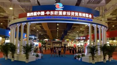 En el sitio de la 4ª Exposición para Inversiones y Comercio China-CEEC (PRNewsfoto/Information Office of Ningbo Mu)