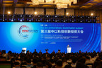 The opening ceremony of the 3rd China-Israel Investment Summit in 2017
