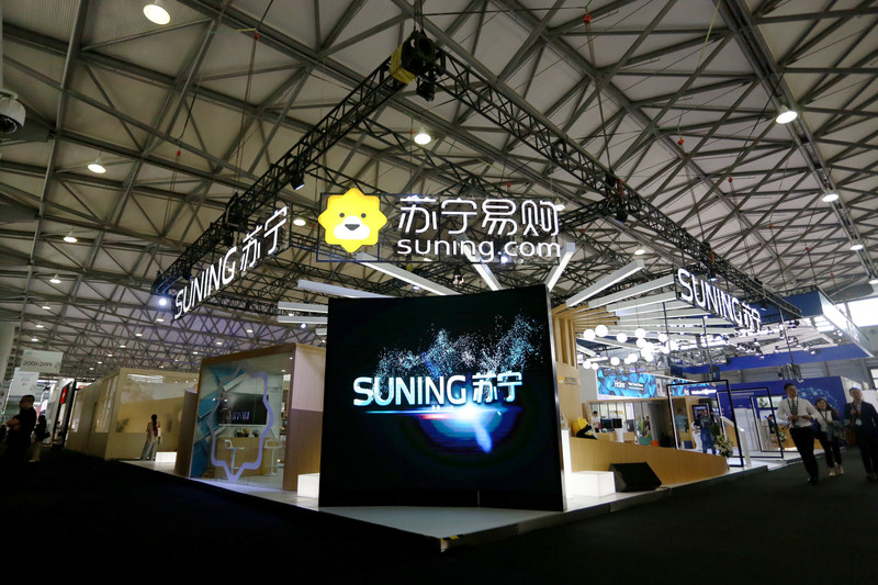 CES Asia 2018 runs from 13-15 June 2018 in Shanghai, Suning's booth is located at the No. 2002, N2 Area