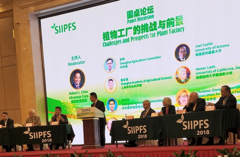 AEssenseGrows' International Indoor Farming Symposium opens to full house in Shanghai. Co-sponsored by AEssenseGrows and the Shanghai Academy of Agricultural Sciences, the event brings together global leaders in indoor commercial cultivation.