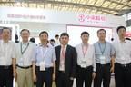 Foto de Lin Jianwei com líderes da SPIC (PRNewsfoto/Jolywood (Taizhou) Solar Techno)