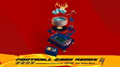 "Lu Han Remix EP ""RE: Play""- Football Gang cover"