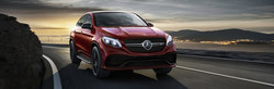 Mercedes-Benz crossover models like the 2018 Mercedes-Benz GLE are currently available with competitive lease pricing at Mercedes-Benz of Kansas City.