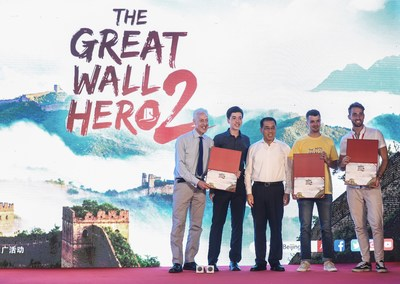 The Deputy Mayor of Beijing issued the certification to the Great Wall Heroes