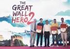Le maire suppléant de Beijing remet un certificat aux « Héros de la Grande Muraille »