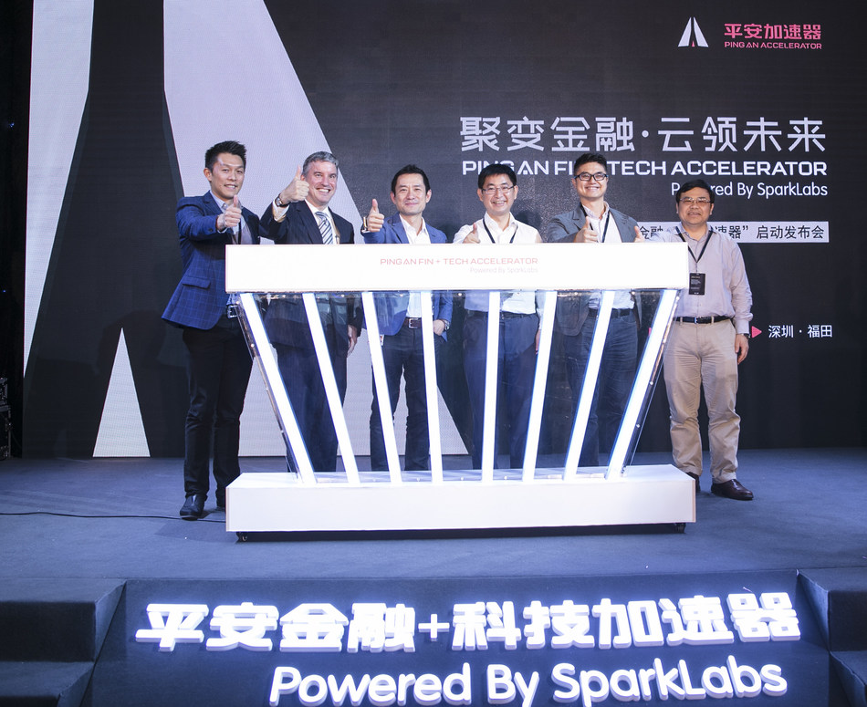 Photo taken at Ping An Fin+Tech Accelerator Opening Ceremony