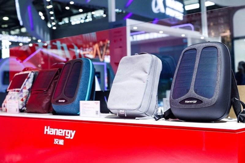 Hanergy's solar-powered backpack