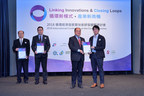 TCI, Winner of Taiwan's Excellence in Business Award, Turns Leftover Farm Waste into Science-based Beauty Products and Value for Farmers