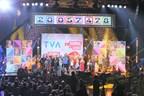 Le 31e Téléthon Opération Enfant Soleil - 20 057 478 $ pour que les enfants guérissent mieux (Groupe CNW/OPERATION ENFANT SOLEIL)