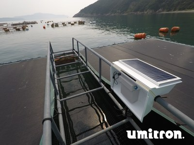 Marine aquaculture at Ehime prefecture in Japan (PRNewsfoto/Umitron)