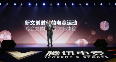 Mr. Cheng Wu was delivering a speech at the conference