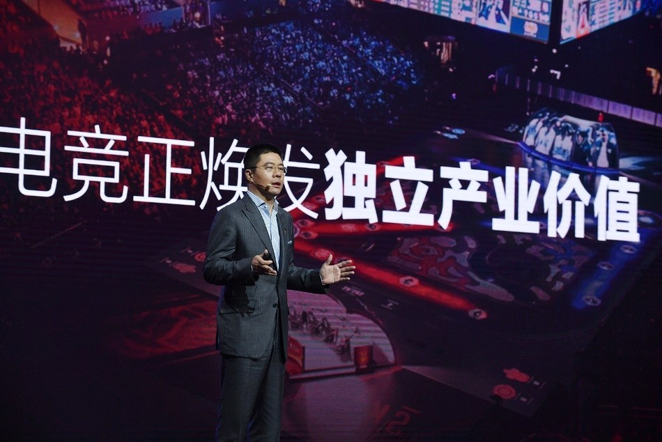 Mr. Cheng Wu, vice president of Tencent Holdings Limited and CEO of Tencent Pictures