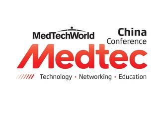 Medtec China Conference Logo