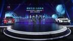 Lancement du VUS Qiyun GS4 modernisé de GAC Motor. (PRNewsfoto/GAC Motor)