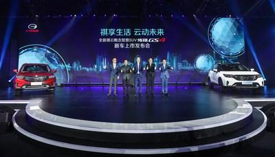 Evento de lançamento do SUV atualizado Qiyun GS4 da GAC Motor (PRNewsfoto/GAC Motor)