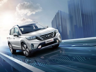 O novíssimo SUV Qiyun GS4 (PRNewsfoto/GAC Motor)