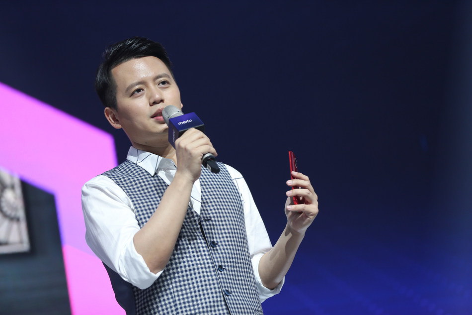 Founder and CEO of Meitu, Wu Xinhong