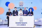 FOCUS Brands Announces Launch of Auntie Anne's® in China