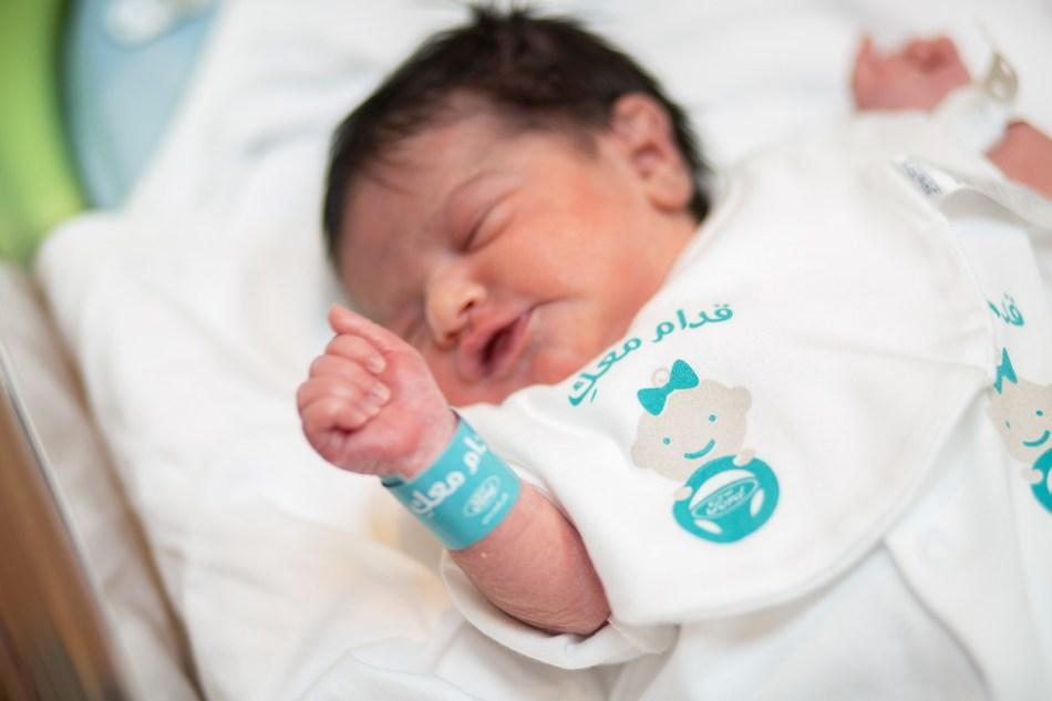 Baby Amal (PRNewsfoto/Ford Motor Company)