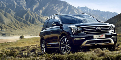 Many applicants mentioned and spoke in praise of GAC Motor's signature model GS8 SUV