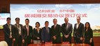 Elion Group and BP signing a carbon emission purchase contract in Beijing