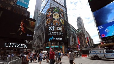 The ad on the screen of the NASDAQ tower in Times Square introduces YouLiang's brand new logo to the world and its new Global Business Partner Recruitment program