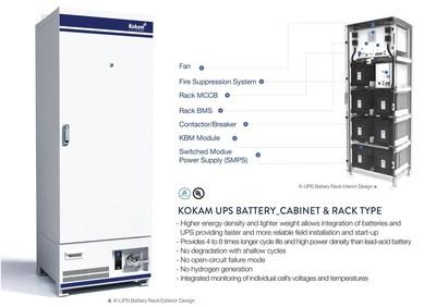 Kokam UPS Battery Rack
