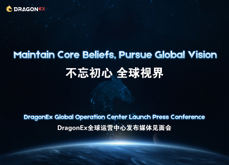 DragonEx Launches Global Operation Center