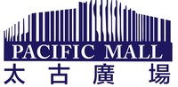 Pacific Mall (CNW Group/The Pacific Mall)