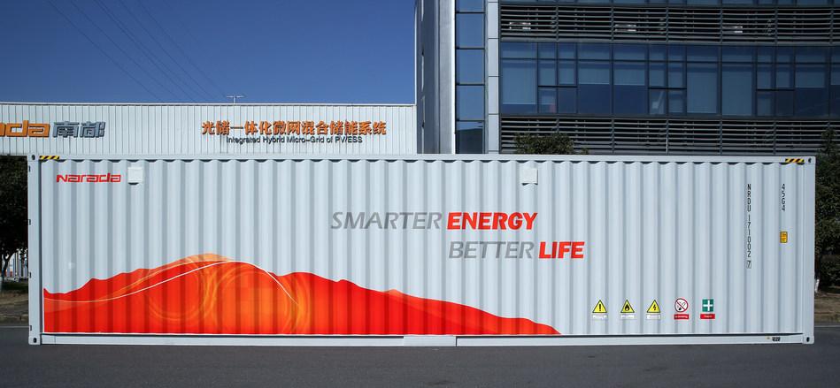 Narada innovative containerized modular design