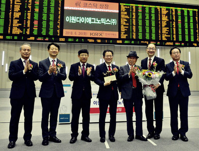 EDGC has successfully completed the ceremony celebrating its listing on KOSDAQ at the Korea Exchange on June 26.