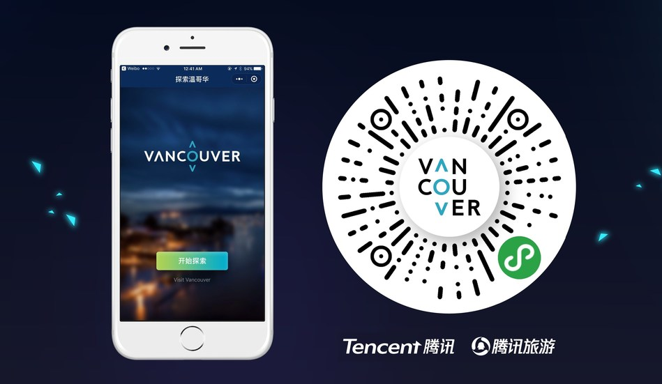 Tourism Vancouver's new mobile city app is available to 1 billion users on WeChat, China's largest social media network