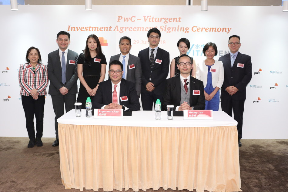 PwC has entered into an investment agreement today with biotech and internet platform company Vitargent.