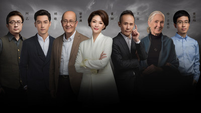 The Reader, un programa de TV cultural que se emite en China y ha tenido una inmensa repercusión en todo el país. (PRNewsfoto/The Reader)