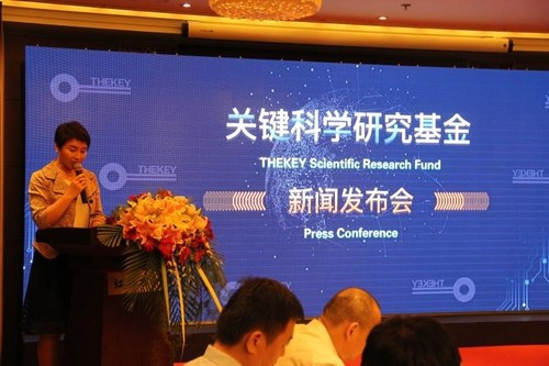 Catherine announced the launch of THEKEY Fund