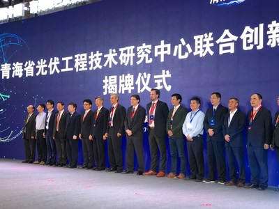 Strong combination! Jolywood and Huanghe Hydropower have reached an in-depth strategic partnership to build a joint innovation laboratory