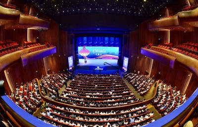 The 2nd World Xi'an Entrepreneurs Convention Hosted in Xi'an on June 30, 2018