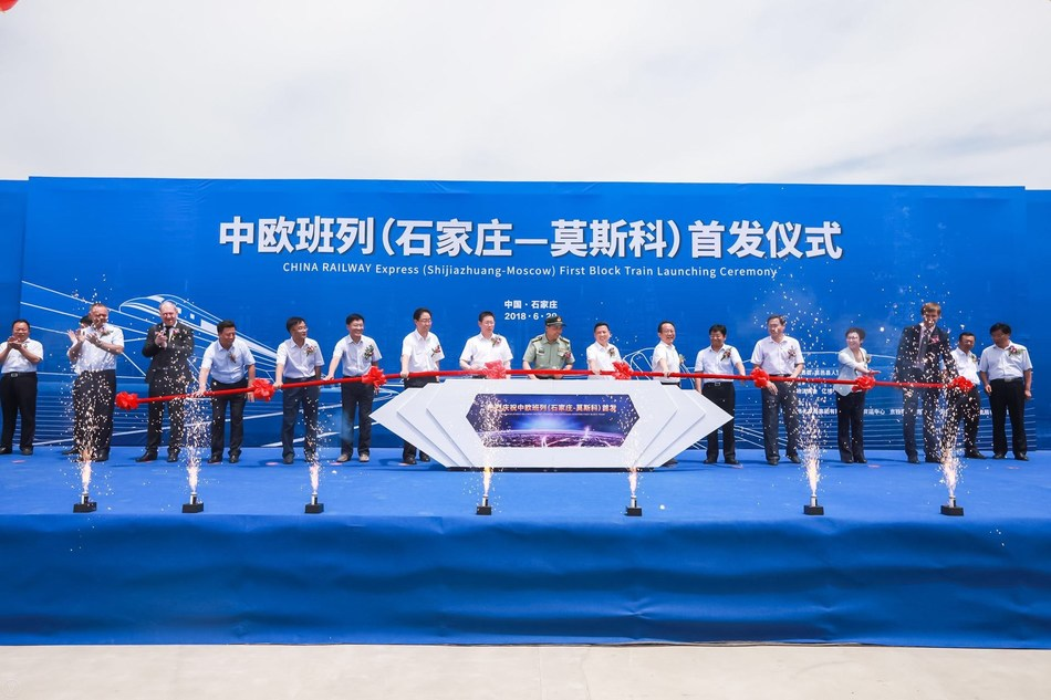 Yu Fuwen, member of the standing Committee of Shijiazhuang Municipal Committee and commander of the Shijiazhuang Garrison, announced the formal start of the launch ceremony.