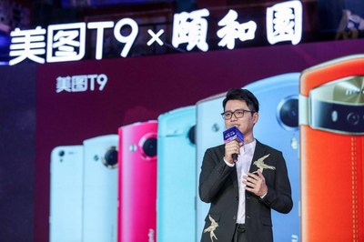 Meitu T9 Standard Edition & Summer Palace Limited Edition: Where Traditional Culture Meets Modern Technology