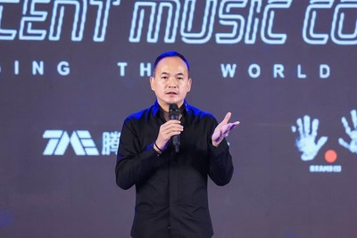 Andy Ng, Vice President of Tencent Music Entertainment Group