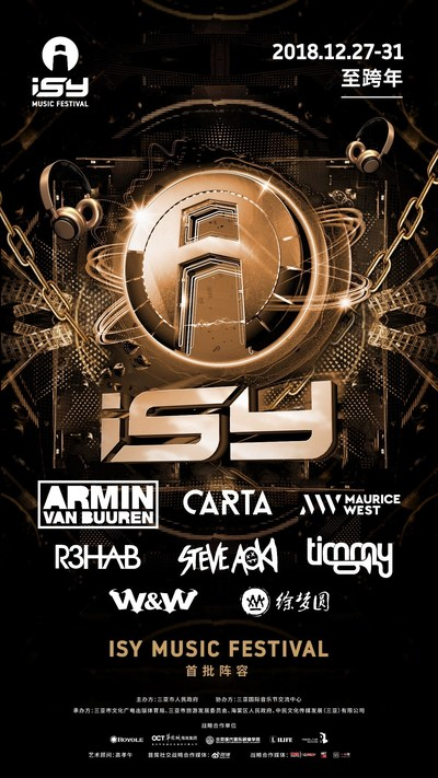 The initial artist lineup announced for the 2nd ISY Music Festival