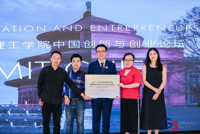 MIT-CHIEF Zhejiang Exchange Center established
