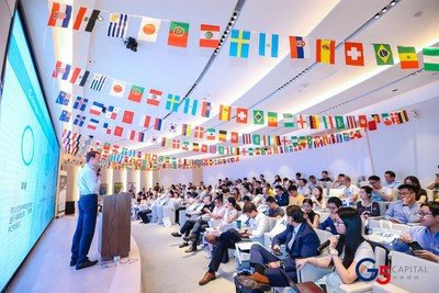Panoramic view of the MIT-China Innovation and Entrepreneurship Forum (MIT-CHIEF)