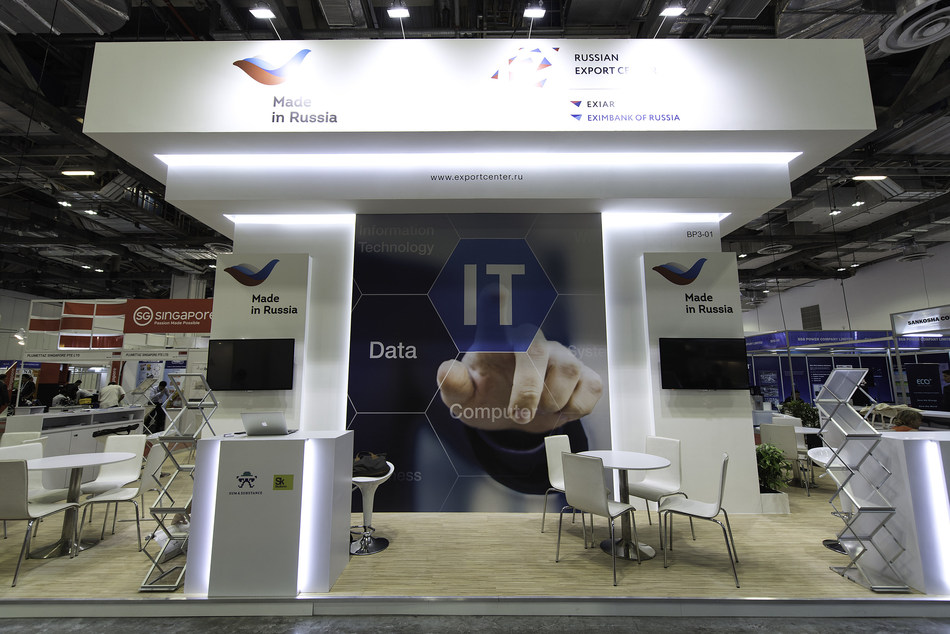Russian IT-company on the Connectechasia 2018 (PRNewsfoto/Russian Export Center)